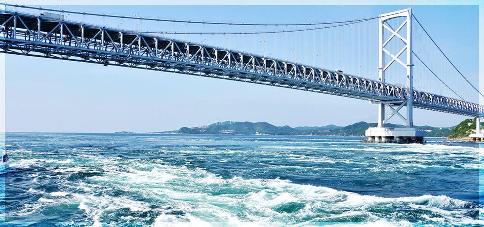 淡路島観光プランのメイン画像
